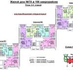 жд 7А в 106 мкр 2-4 этажи