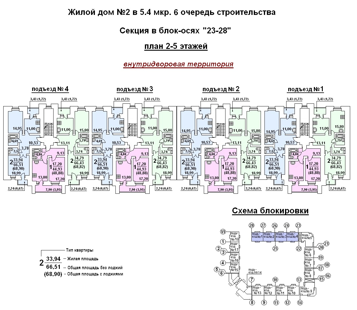 Дом правительства российской федерации схема подъездов