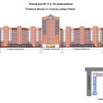 от 20.09.13г. жд№12 в 103 мкр. фасад со стороны Раахе