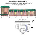 от 30.09.13г.жд №2 в мкр. 5.4- 5 очередь главный фасад с вост. стор.